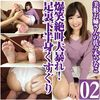 Beautiful older sister Sasaki Hinako 's lol screams rampage! Total foot sole lower body tickling