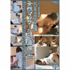 Hotel travel woman masseuse voyeur [7]
