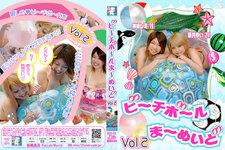 """第二册 PVC-チボ-勒或女佣""""沙滩球 Marmaid 第二册"""""""