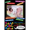 TOKYO PORNO DAYS act.2 during shinshoji fall (TPD-02)