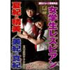 Schoolgirl lesbian Natsuki, Miki fine and beautiful and Maki