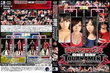 女子プロレス ワンデイトーナメント3