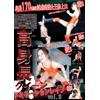 高身長クィーン ドミネーションレイプ vol.3