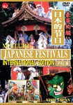 """In the Japan section (Japan Festival),"" CHINESE EDITION (Chinese)"