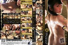 筋肉SEX 01