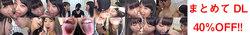 【包括3部獎金電影】最高!雙大洪水吐Vero氣味怪!一起DL【Yukin Sakuragi sound&Aoi Mizutani】