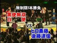 LOVE Michinoku best version black acts warriors ( Keiji mutoh ) & white acts (moriteru life) VS Hiro Saito & tatsutoshi goto