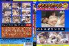 "All Catfight Vol.17 ""Cat fight Vol.17"""