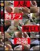 Married woman breast areola breast Morro voyeur 3