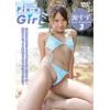 Pin-up Girl source Tin 3 DPDV-57009