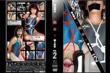 "Rope water VOL.2 ""NAWAMIZU Vol.2"""