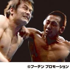 BATI-BATI 39 ④スルガマナブ&橋誠 vs 真霜拳號&円華