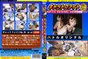 """Vol.29 cat """"Cat fight Vol.29"""""""