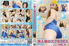 Amateur girl school water SEX VOL.9