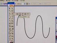 イラストレーターCS2 使い方講座 パスに沿って文字を書く