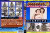 "All Catfight Vol.27 ""Cat fight Vol.27"""