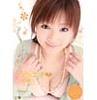 You and amoral (semi new and 3 Mbps) Suzuka Ishikawa