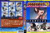 """""""Cat fight Vol.43 Vol.43 cat"""""""