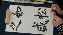 大人「級」毛筆(楷・行・草)201901