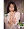 [New] sweaty gachi mating [Akiyoshi chicken]