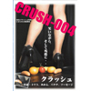 CR-004 CRUSH -food crush-