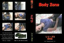 clip-10 DRAMA BZ-04-No2