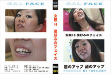 VSH-15 女人脸 15