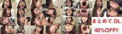 【특전 동영상 포함] 키리야마 結羽의 에로 긴 혀 시리즈 1 ~ 7 정리해 DL