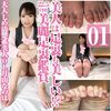 Adult Shirabi neat beauty OL Tsukiyama Nanoha beautiful foot soles are beautiful!? 22.5 cm foot sole toe