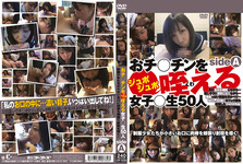[New 10/2014 17, release] Ochi 1 Chin juposiupo mouth than women's 1 life 50 people sideA