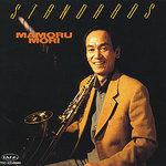 【ジャズ・アルバム】STANDARDS(スタンダード) / 森 守クァルテット (全14曲)