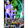 Battle Star Zeford Episode - 2 Space Federal Sheriff Summer Appears