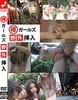 [New 7/2014 18 release] fundoshi girls outdoor insertion