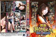 Samurai women wrestling vol. 1-3