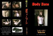 clip-1 bodyzone BZ-01-No1