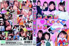 Mitsu amai (heart) cosplay lesbian