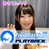 [Ecchi Misato -TwitCasting Playback Edition (2020.03.04 delivery times)-]