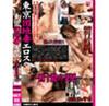 交配东京公寓妻子 Eros 四十一 (3 Mbps) NST-010