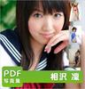 LOVEDOL.NET Aizawa Rin