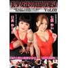 美少女達の関節技地獄 Vol.03