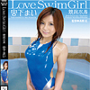 Abcdmy NMS-023 Love Swim Girl Miyashita
