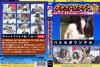 "All Catfight Vol.7 ""Cat fight Vol.7"""