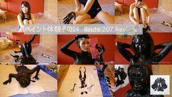 Paint video #14