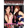 美少女達の関節技地獄 Vol.05