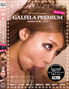 GALFELA PREMIUM ギャルフェラ premium bombshell agony mouth ejaculation fellatio