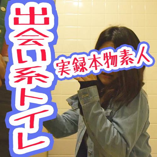 パッケージ画像(大)