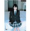 QBD-023 uniform girl and fuck [inami Aya]