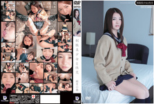 QBD033 uniform girl fuck [showing, koharu]