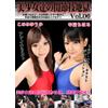 美少女達の関節技地獄 Vol.06