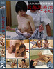 Onsen ryokan as acupressure voyeur Imaging hentai regrowing [29]
